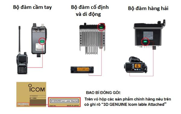 Phân biệt máy bộ đàm Icom chính hãng và hàng nhãi