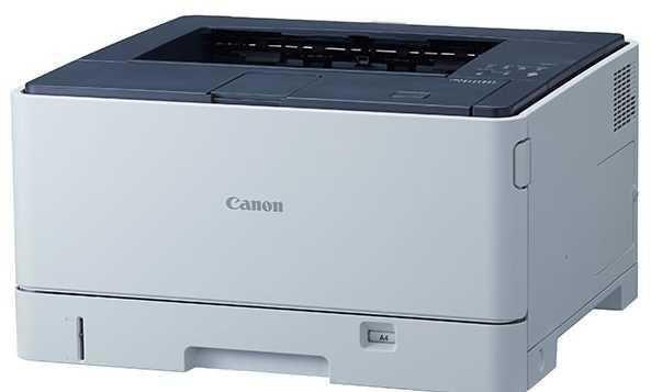 Máy in laser màu a3 giá rẻ canon imageclass lbp8100n