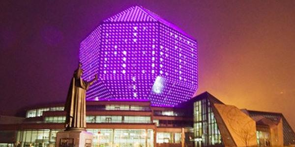 Tìm hiểu về đèn led thanh trang trí tòa nhà
